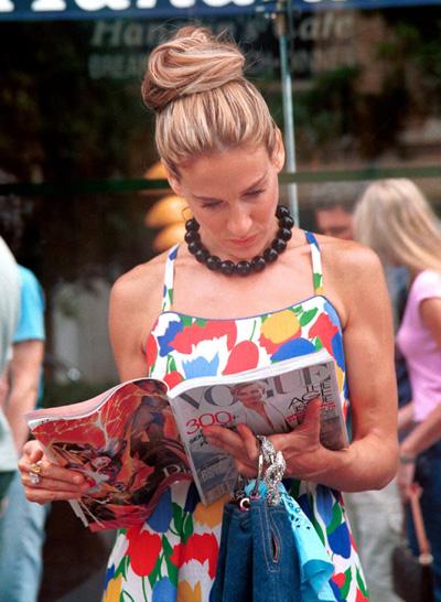 Кокът, герданът, Vogue.