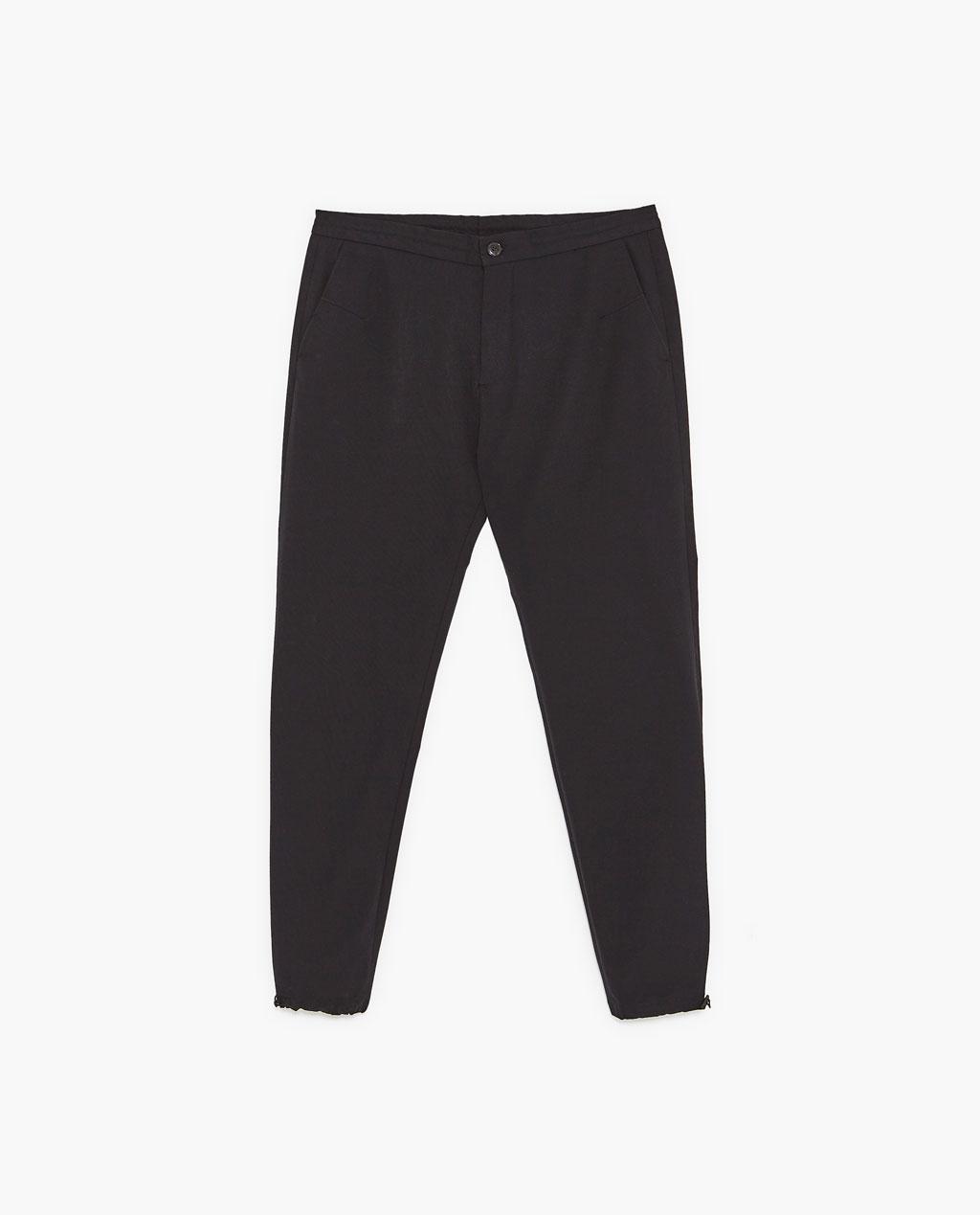 Панталон ZARA; 59.99лв