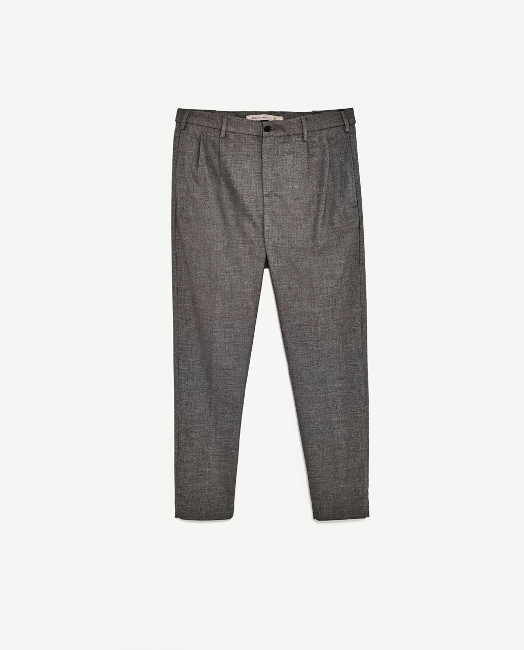 Панталон ZARA; 39.99лв