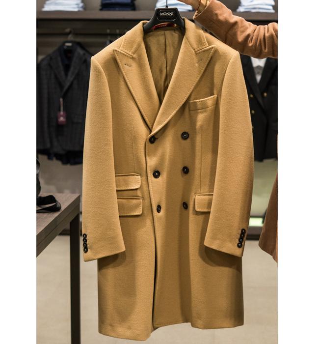 Мъжко палто Desizo Monini: Стара цена 560 лева/ Нова цена 280 лева. Смятаме, че ще му отива изключително много.