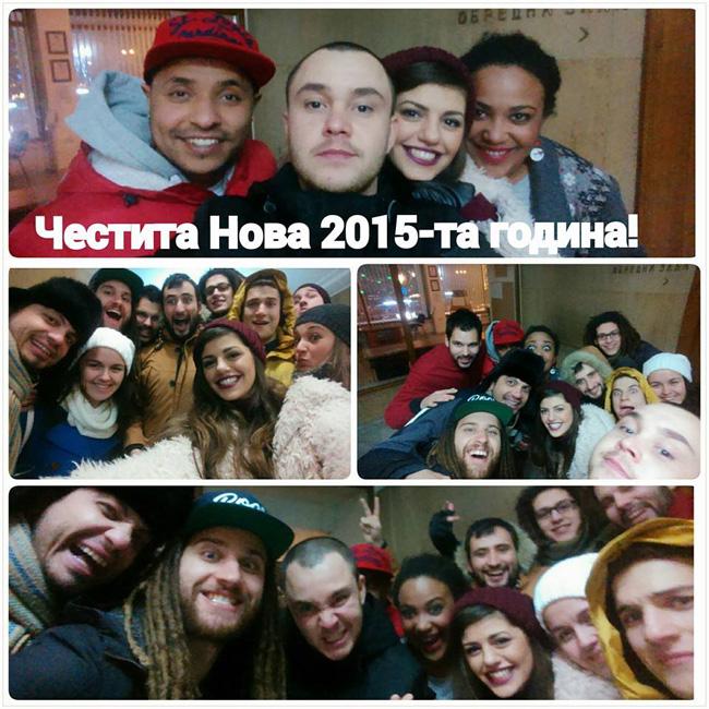 Михаела Филева и цялото crew на Monte Music, в лицето на Прея, Били Хлапето и ВенЗи,споделиха последните мигове от 2014-та и първите от 2015-та заедно на щур купон.