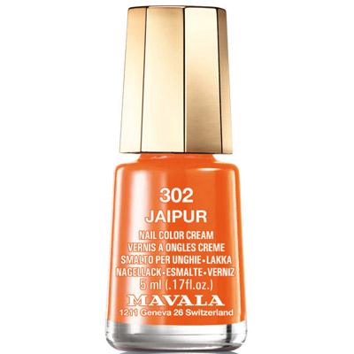 Jaipur 9 лева