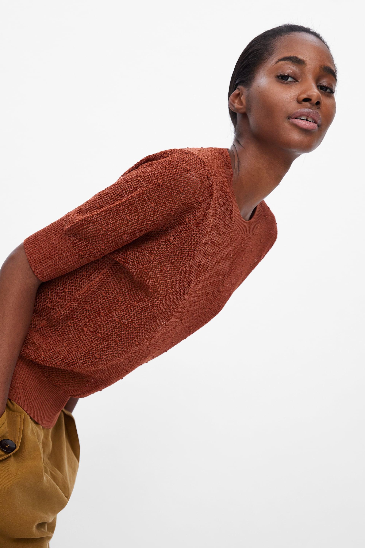 Структуриран пуловер от 19,95лв. на 12,99лв.