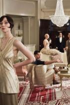 The Great Gatsby (2013), Баз Лухрман