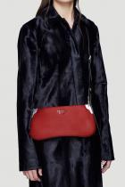 Чанта Prada от 2 920лв. на 1 314лв.